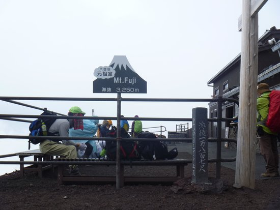 Mt. Fuji Tenpaigu