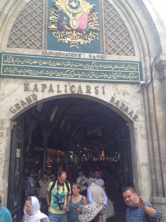 Sultanahmet District: Principal door