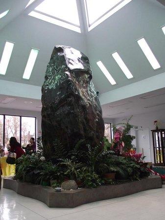 Niagara Falls Jade Museum