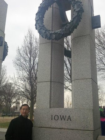 National World War II Memorial: By  Monument of Iowa