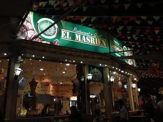 El Masrien Grill Restaurant : Dalla veranda