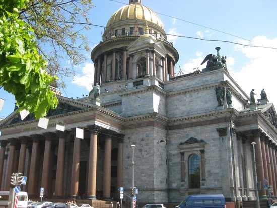 The Museum Complex The State Museum St. Isaac's Cathedral: front view