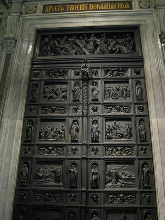 The Museum Complex The State Museum St. Isaac's Cathedral: old door