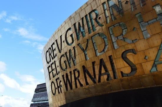 Wales Millennium Centre: The exterior.