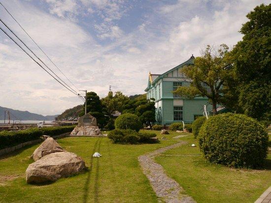 Awa Island Ocean Memorial Hall