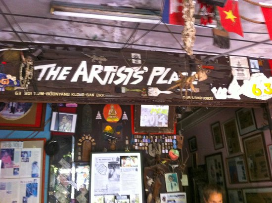 The Artists' Place: entrance