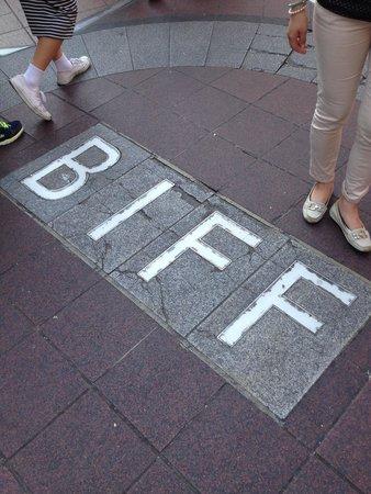 BIFF Square: BIFF広場