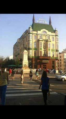 Hotel Moskva: In the centre of Belgrade
