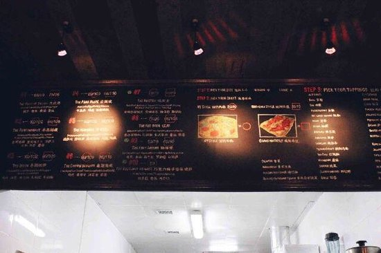 Brooklyn Pizza Express: Signboard