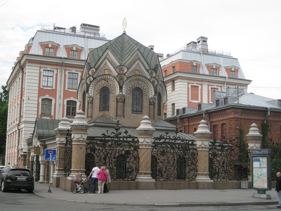 Музей художественного камня