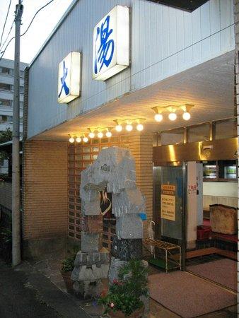 Nikkotei Oyu