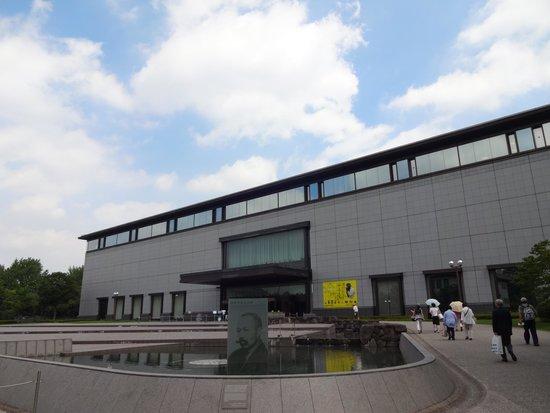 Museo Nacional de Tokio: 外観1