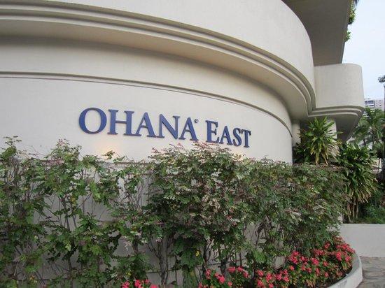 OHANA Waikiki East Hotel: 外観