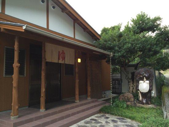 Shiki no Sato Onsen