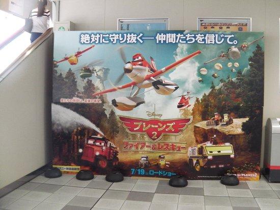 Yui Rail: スタンプラリー