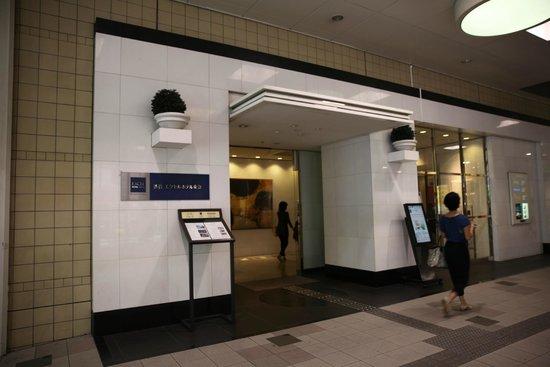 Shibuya Excel Hotel Tokyu: entrance