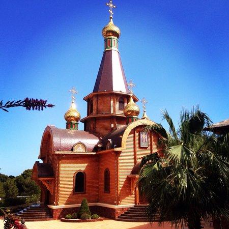 Iglesia Ortodoxa Rusa San Miguel Arcangel : Maravilloso! ����