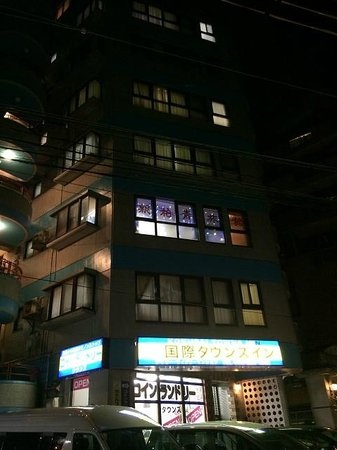 Minshuku Hakuseiso: 柏青荘