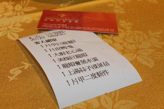Paramount Chinese Cuisine: Menu Items