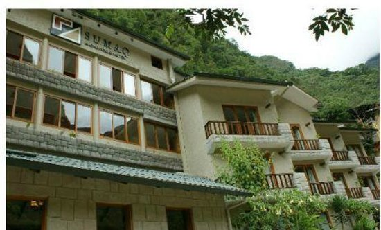 SUMAQ Machu Picchu Hotel: Front of hotel