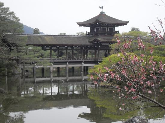 Photo of Heian Shrine taken with TripAdvisor City Guides