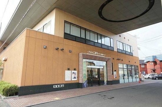 Grand Spa Hotel Komach : ホテル玄関