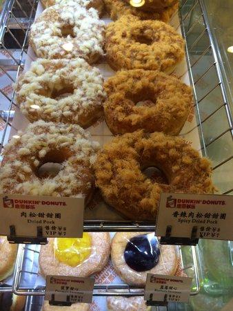 Dunkin Donuts(Joy City)