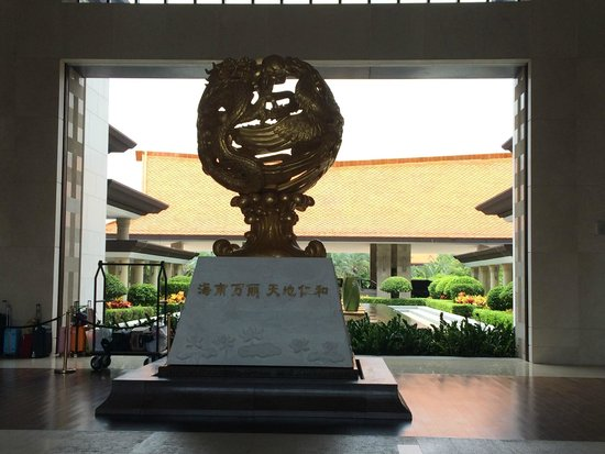 Renaissance Sanya Resort & Spa : Inside the entrance hall