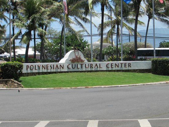 Polynesian Cultural Center: front
