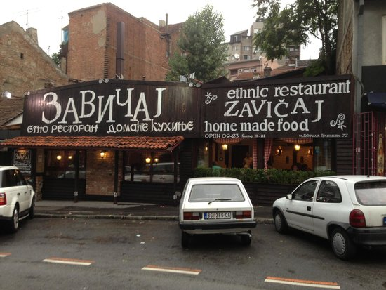 Zavicaj Restaurant: Entrance