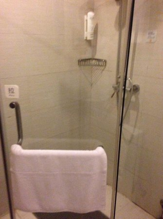 Hanting All Seasons Beijing Chaoyangmen : Shower