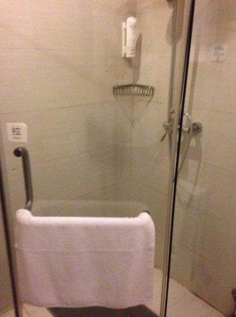 Hanting All Seasons Beijing Chaoyangmen: Shower