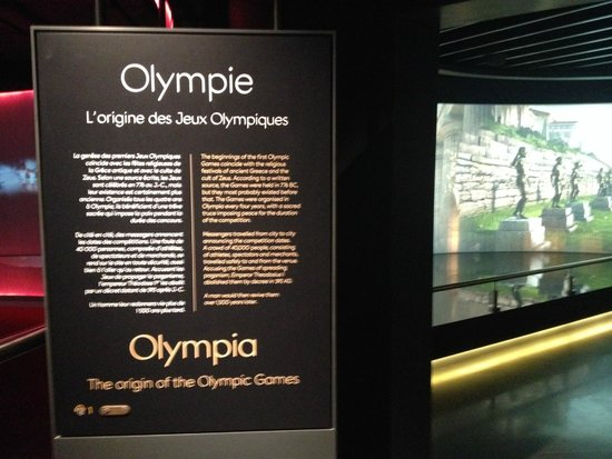 Olympic Museum Lausanne (Musee Olympique) : The Olympic Museum - Set up
