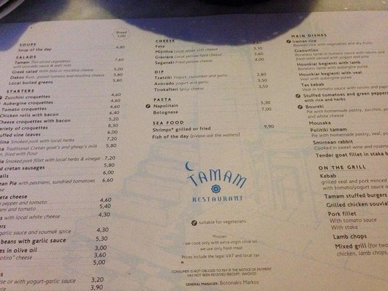il menu Picture of Tamam Restaurant Chania Town TripAdvisor