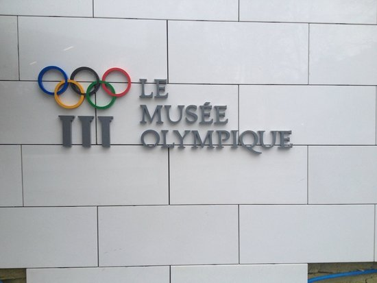 Olympic Museum Lausanne (Musee Olympique) : The Olympic Museum