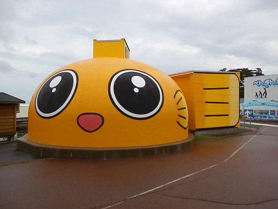 越前松島水族館, こんぺいとうハウス