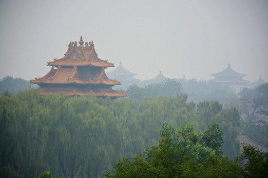 The Emperor Beijing Forbidden City: View