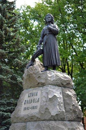 Памятник Лидии Койдула