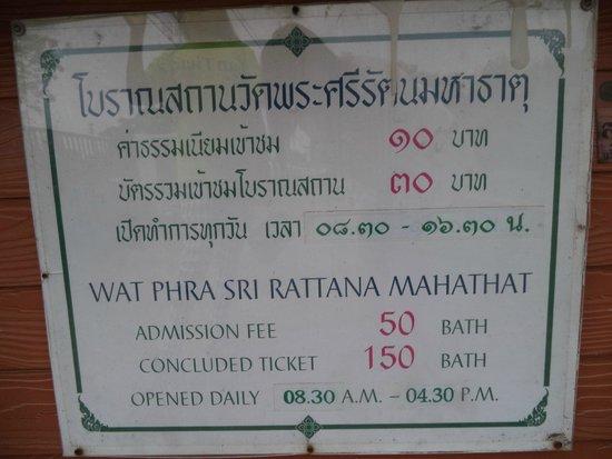 Wat Phra Si Ratana Maha That: ราคาเข้าชม