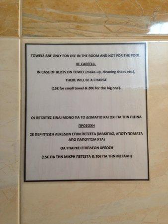 Asteras Paradise: Χρέωση Πετσέτας