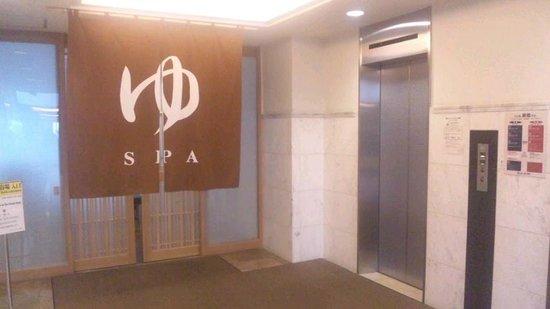 Niseko Alpen Hotel: バリアフリーで温泉へ