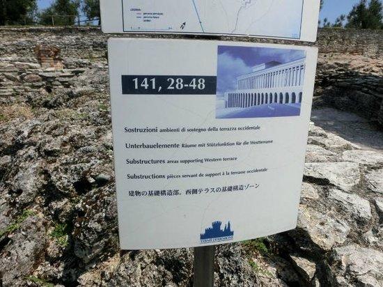Grotte di Catullo : なぜか日本語表記