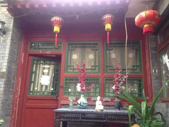 Courtyard View Hotel (Emperors Guards Station HouHai): Cortile