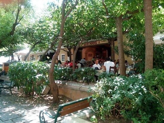 Diogenes : Restaurante Diógenes