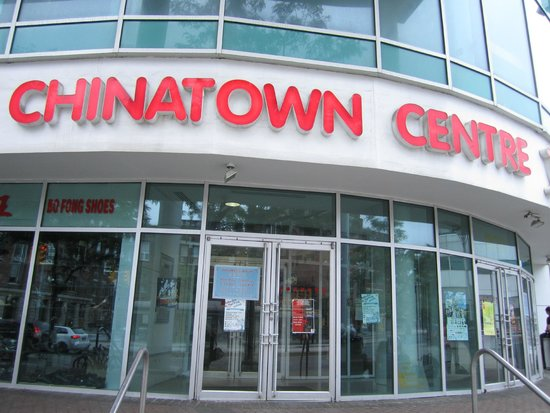 Super 8 Downtown Toronto: Chinatown Centre exterior / Super 8 entrance on right