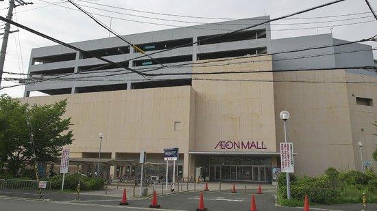 Aeon Mall Kyoto Gojo