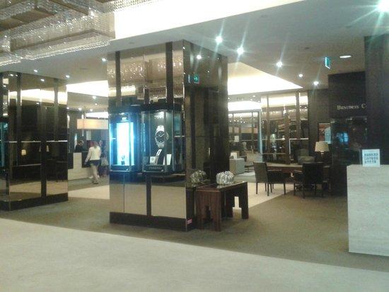 Porto Palacio Congress Hotel & Spa: lobby