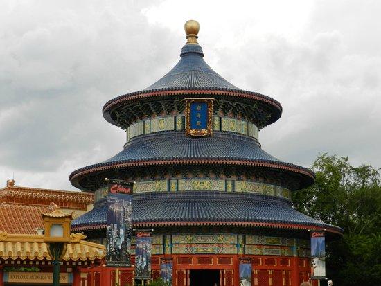 Walt Disney World: China in EPCOT