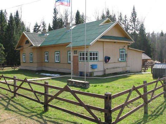 Tver Oblast, Rosja: Центрально-Лесной заповедник