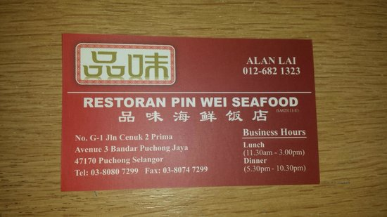 Tow Fu Picture of Restoran Pin Wei Seafood Puchong